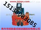 MW电磁块式制动器