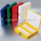 41-6025美国巴罗克BIOLOGIX彩色玻片盒 41-6025