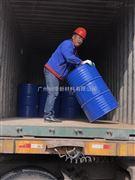 广州纳帝供应3-乙氧基丙酸乙酯 油墨配方适用EEP溶剂