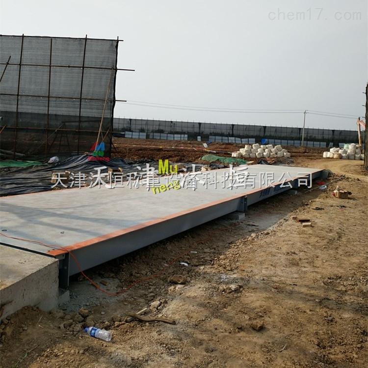 长春安装100吨固定式地秤厂家