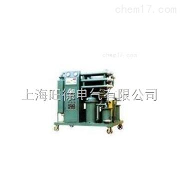 武汉特价供应SMZY-150高效真空滤油机