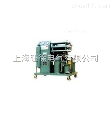 杭州特价供应SMZY-20高效真空滤油机