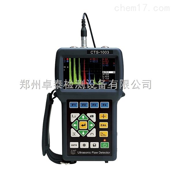 CTS-1003汕超CTS-1003 型数字式超声探伤仪