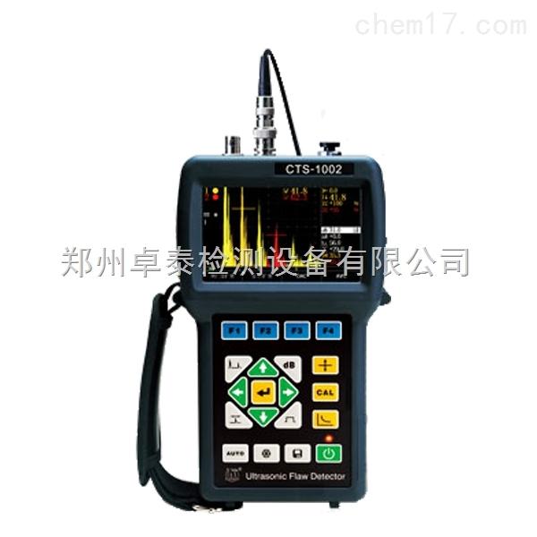CTS-1002汕超CTS-1002 型数字式超声探伤仪