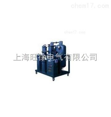 长沙特价供应SMA-50润滑油滤油机