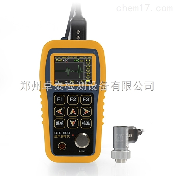 CTS-500汕超CTS-500 型超声波测厚仪