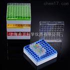 90-9381PC冻存盒90-9381