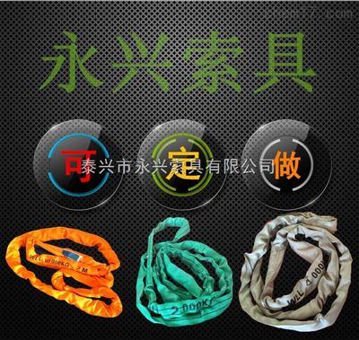 多色柔性吊帶