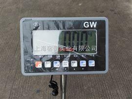 GW上海英展EXCELL电子秤GW不锈钢防水称