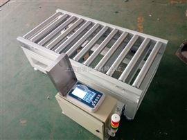 Suheng化肥厂用动力滚筒称,30公斤动力滚筒秤厂家报价