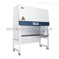 海尔签约代理供应深圳超净工作台HR1500-IIA2价格优惠