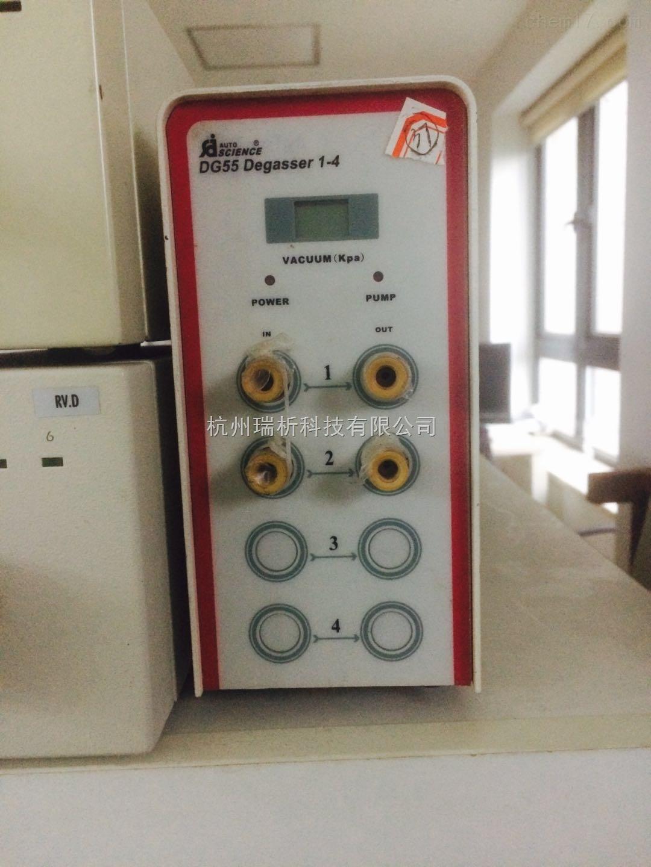 DEegasser 1-4DG550 DEegasser 1-4