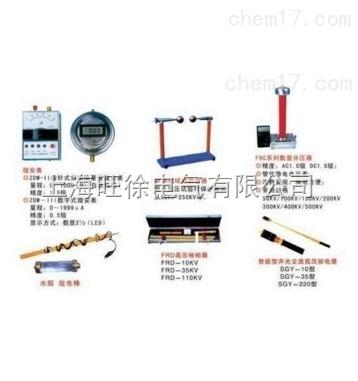 武汉特价供应耐压试验设备配套组件