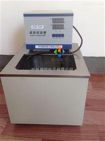 兰州恒温水槽JTSC-50底价促销