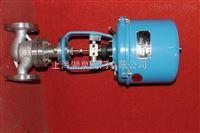 ZDLN型电子式电动电动调节阀