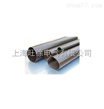 武汉特价供应MPT MPTC辐射交联热缩型中壁护套管