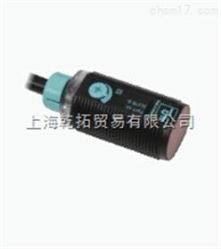 *德国P+F漫反射型传感器,NBB2-8GM40-E0-V1