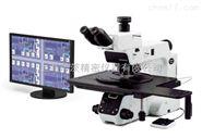 奥林巴斯MX63/MX63L半导体检测显微镜