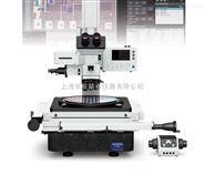 OLYMPUS 奥林巴斯工具显微镜STM7