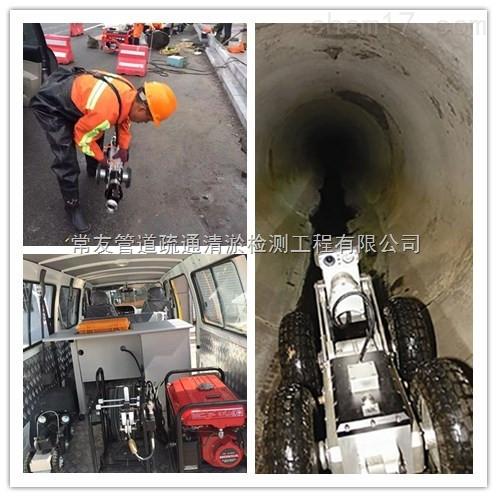 余杭区污水管道清淤杭州市下水道检测养护
