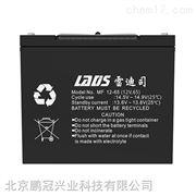 雷迪司直流屏用免维护蓄电池MF12-40 12V40AH