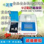 LH-GS12杭州陆恒生物食用油过氧化值油酸价快速检测分析仪