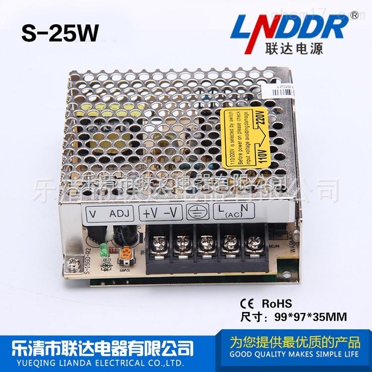 s-25w-5v5a s单组输出开关电源直流稳压工控防水电源