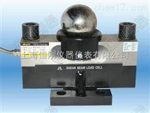 地磅称重传感器地磅称重传感器 30吨地磅传感器多少钱 北京高精度地磅传感器