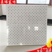 600*600硅酸钙穿孔吸音板 降音降噪保温岩棉板厂家