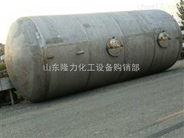 二手植物油、动物油分离机厂家直销