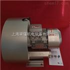 2QB720-SHH47(5.5KW)塑料机械专用高压风机