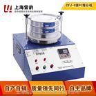 厂家直销CFJ-II 茶叶筛分机 ,茶叶振筛机CFJ-II , 振筛机