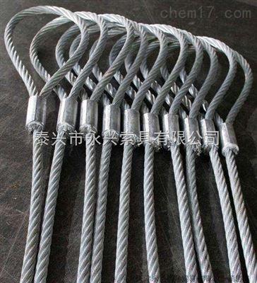 定制光面鋼絲繩廠家