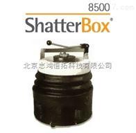 专业销售8500 Shatterbox®粉碎箱