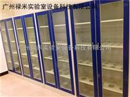禄米 厂家直销 铝木结构器皿柜