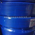 单导电地暖 单导电地暖专业生产 价格合理