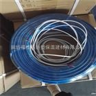 电地暖 猪舍取暖电地暖 发热电缆专业生产