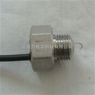 工业应用型光电液位开关定制批发