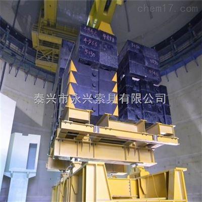 核电吊具图片