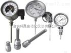 WSS系列热套管式双金属温度计