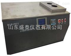 SH0248B全自动冷滤点测定仪