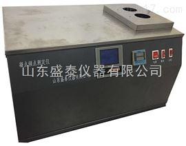 SH0248B全自動冷濾點測定儀