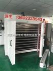 电容烘干烤箱 五金工业烤箱 塑胶烘干设备