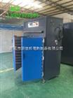 热风循环烘箱 流水线 高温 恒温烘箱 工业烘箱