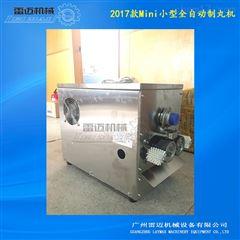 ZW-95制纯水丸的制丸机价格,小型全自动中药制丸机