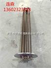 东莞不锈钢电热管厂家 卷烟设备电热管规格型号