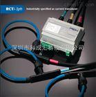 RCTi-三相系列柔性交流电流探头