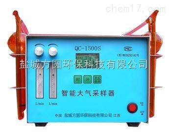 QC-1500S 雙路大氣采樣器(SP00004761)