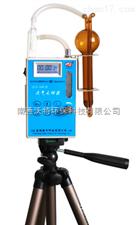 QCD-3000型大氣采樣器