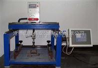 電膠粘劑粘接強度拉拔試驗機價格 粘接強度拉拔試驗機生產廠家